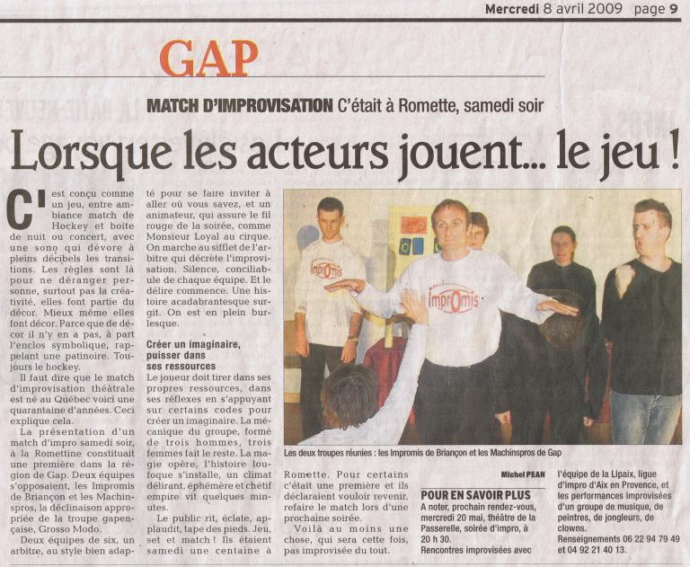 Match Passerelle (Avril 2009)